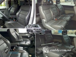 Transporter_T5-seats_VW_Sharan_salon_d13