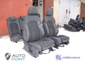 Seats_Audi_Q5-Mercedes_Vito_d01
